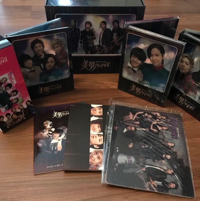 Director's Cut You're Beautiful DVD Box Set