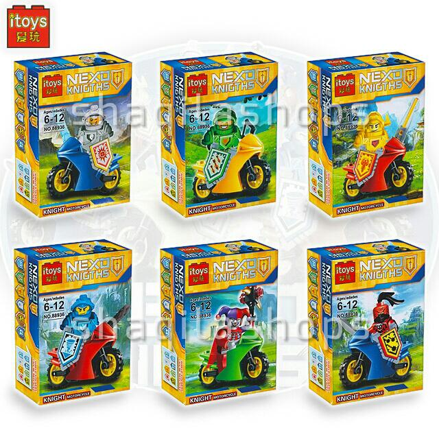 Lego Nexo Nights Motor Set (6 Pcs) Itoys 88936