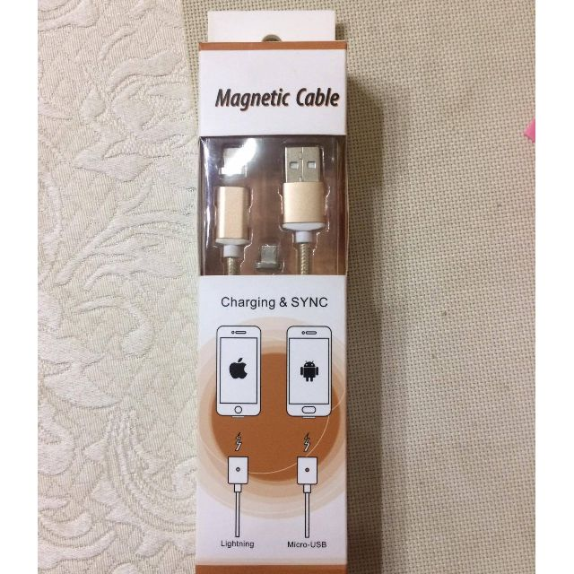 Magnetic cable andriod or ios cord