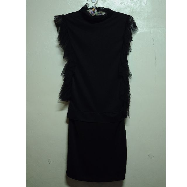 Pre-loved Party Dress