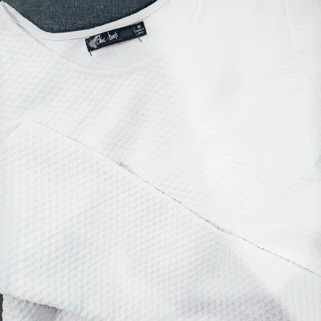White Long-sleeved sweatshirt