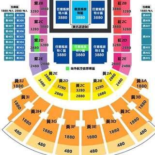 誠收五月天12/24 18:30演唱會門票