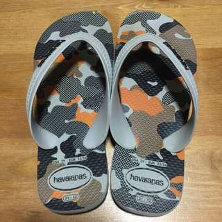 Havaianas Boy's Slippers