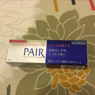 日本Pair Acne 痘痘藥