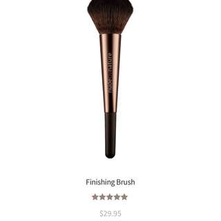 Nude By Nature - Finishing Brush (RRP $29.95)