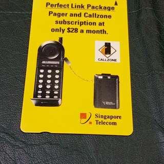 Classic Phonecard