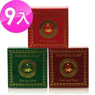 💜【泰國Madame Heng 興太太】 草本白皙彈性平衡SPA香皂(檀香/玫瑰/薄荷) 150g * 9入