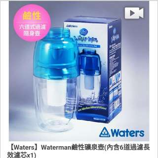Waterman 淨水瓶 600ml(已降價)