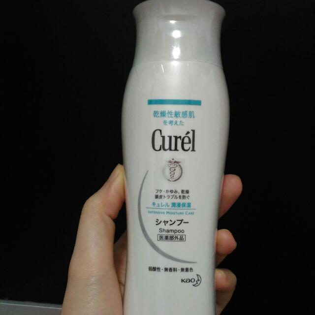 降價🔽Curel珂潤溫和潔淨洗髮精200ml