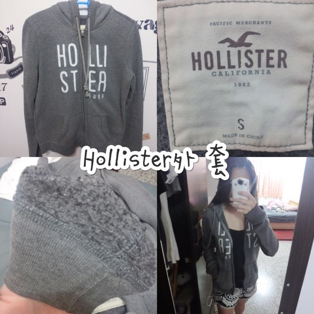Hollister外套