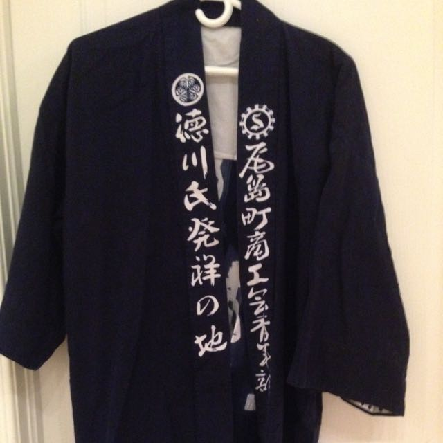 Japanese casual robe (from a town called Ojima) festival robe