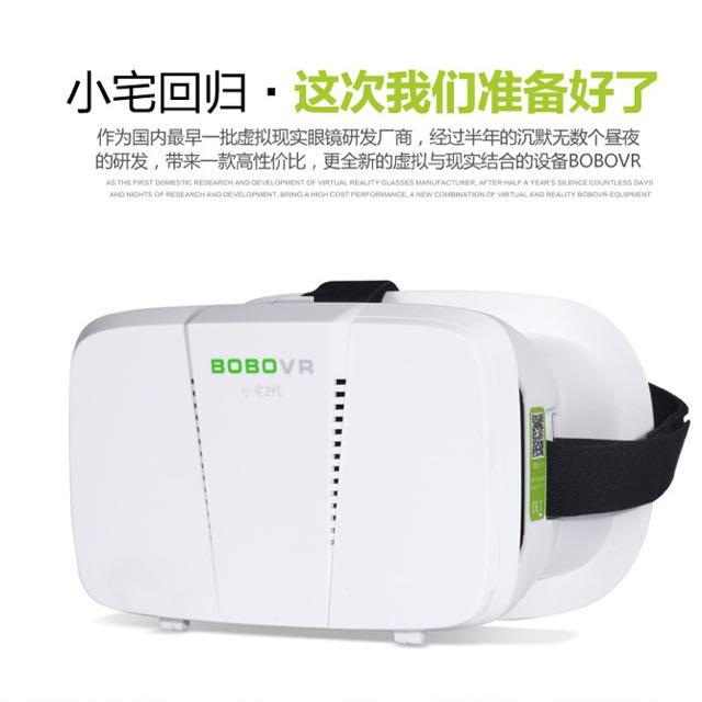 Latest VR Bobo Second Generation 小宅2代