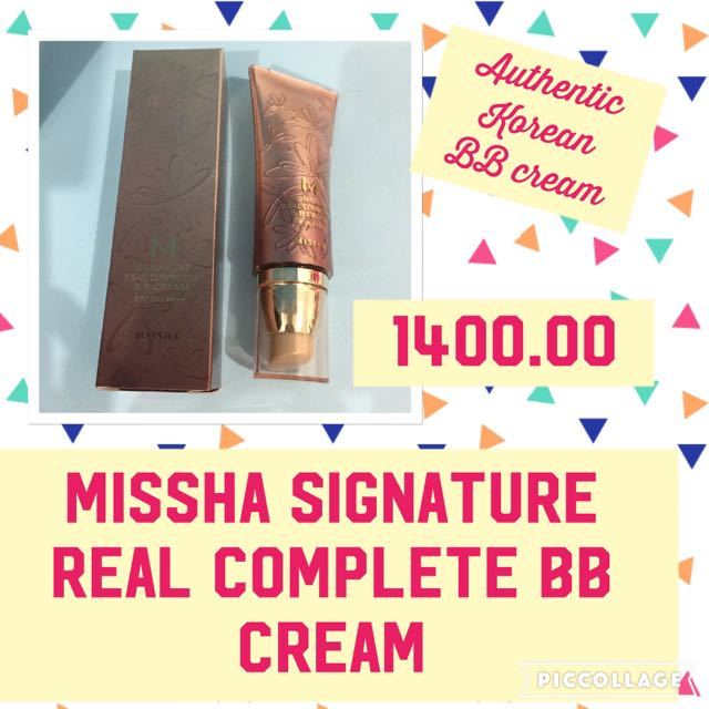 Missha Signature Real Complete BB Cream
