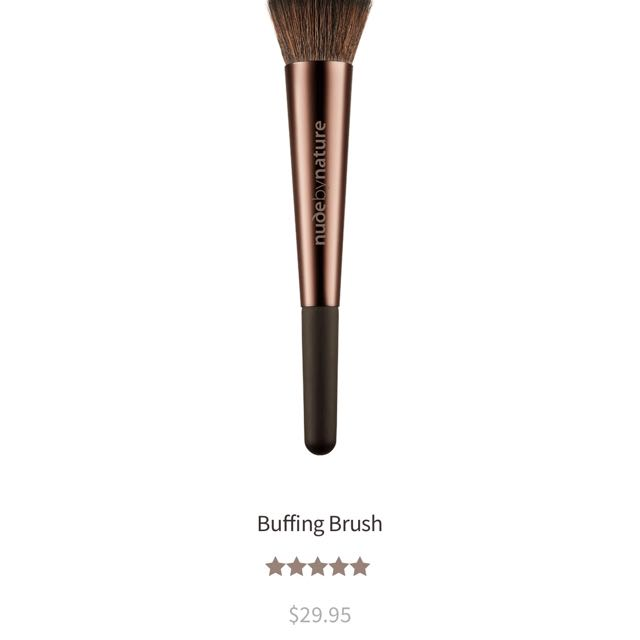 Nude By Nature - Buffing Brush (RRP $29.95)
