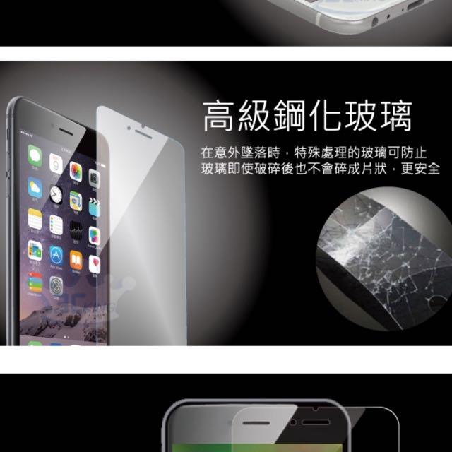三星Samsung galaxy 鋼化手機玻璃保護貼