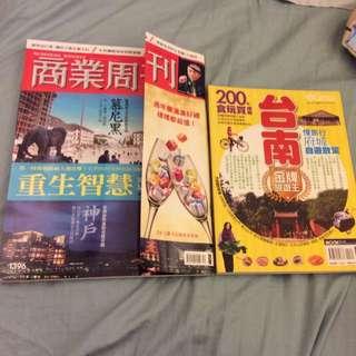 商業週刊1396期、台南金牌旅遊王