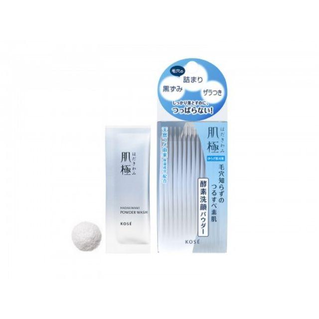 日本連線11/22-11/27 [KOSE 肌極 保濕酵素洗顏粉] 0.4GX32包