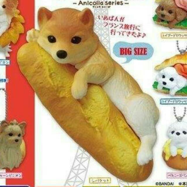 點心狗13 麵包柴犬 扭蛋
