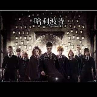 哈利波特魔法學院披風