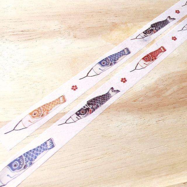 [和紙膠帶分裝]夏祭系列和紙膠帶-鯉魚旗