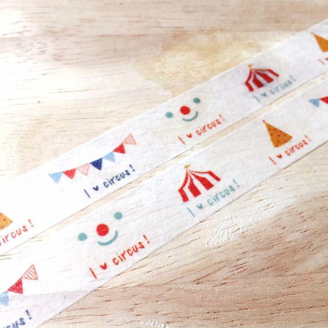 [和紙膠帶分裝]我愛馬戲團。可愛和紙膠帶