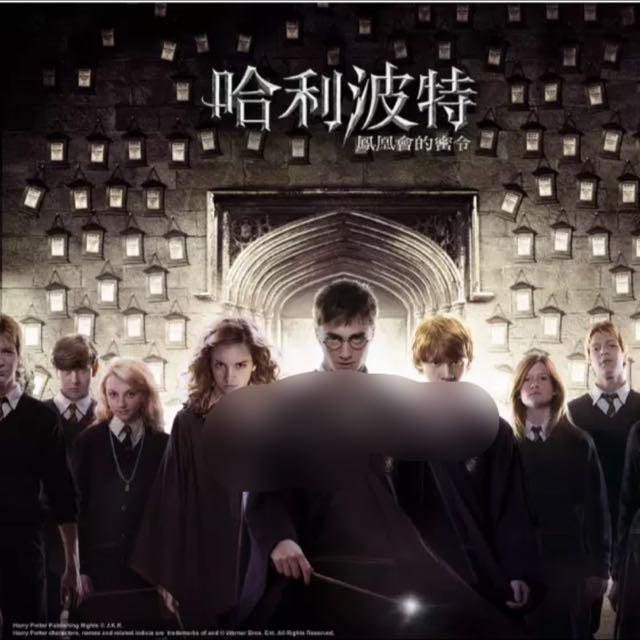 哈利波特魔法學院披風圍巾領帶毛線衣(圍巾)