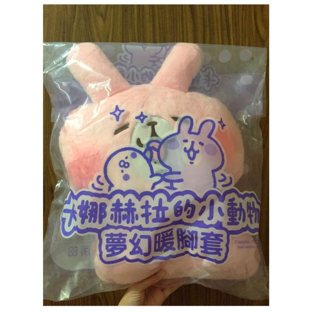 卡拉赫拉夢幻暖腳套-粉紅兔兔款
