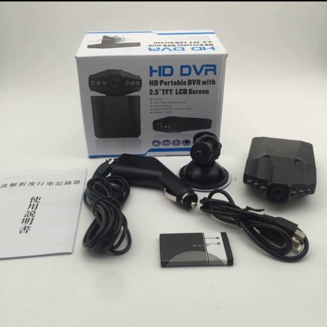 HD Portable DVR