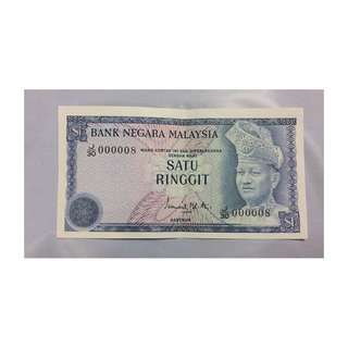 RM1 Third Generation Note