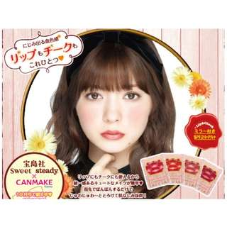 日本連線11/22-11/27 [CANMAKE Lip&Cheek GEL 唇頰霜 ]