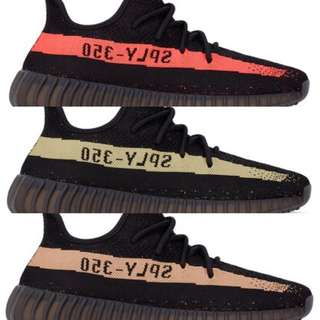 Selling AUTHENTIC Red, Green And Copper Yeezy 350 Boost V2