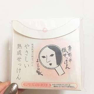 日本京都 Yojiya藝妓 洗顏紙 (全新未拆封)