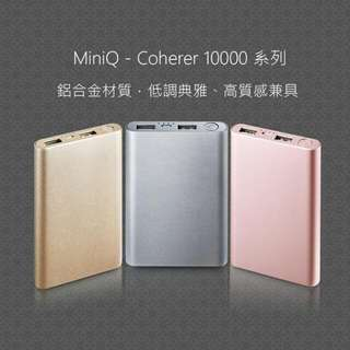 💜 miniQ 10000mAh 雙USB輸出行動電源 鋁合金高質感 LED電量指示 時尚色系
