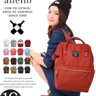 BN Authentic Anello Backpack