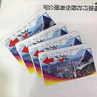 香港 太平山山頂纜車摩天套票=來回纜車車票+太平山凌霄閣門票