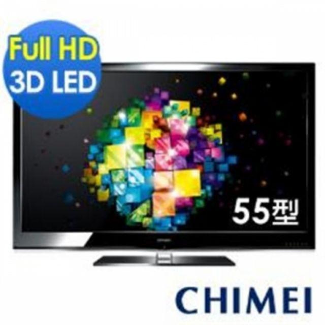 55吋液晶電視~(內建)3D電視(附3D眼鏡)~誠可小議~