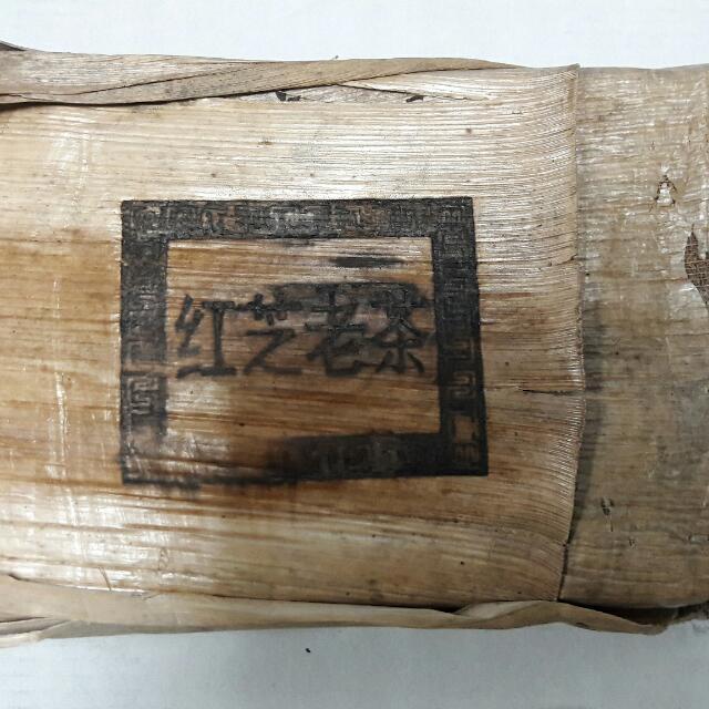 紅芝老茶90年內兩磚500公克只賣2000元量大可議價。
