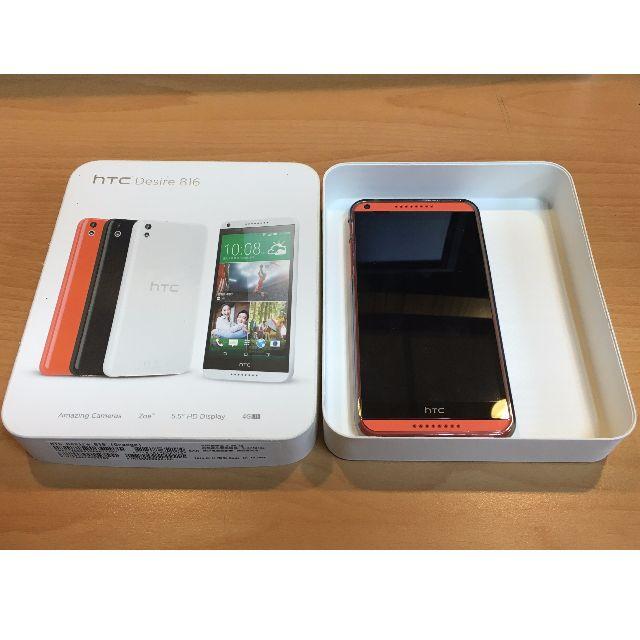 二手 HTC Desire 816 4G/LTE 橘