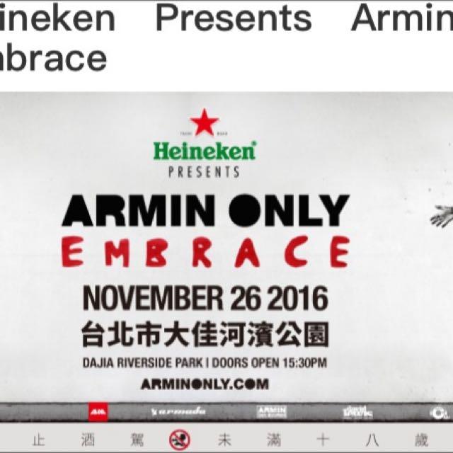 Armin OnlyGA一般票