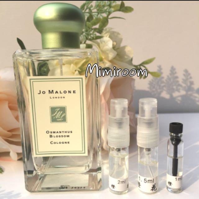⭐️Jo Malone各種 試管香水1.5ml
