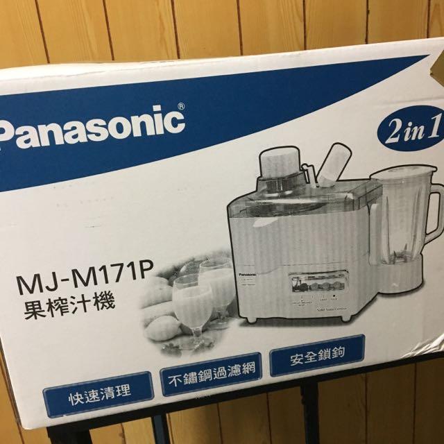 Panasonic 果榨汁機(MJ-M171P)