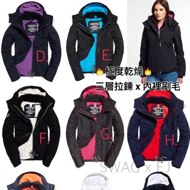 (預購)Superdry Windcheater 極度乾燥 女生 連帽防風衣夾克