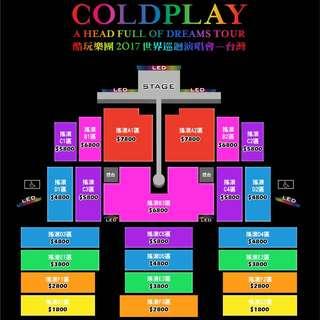 Coldplay門票A2區🎉