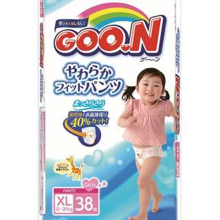 Brand New Pack Goon Diaper Pants (XL - Girls)
