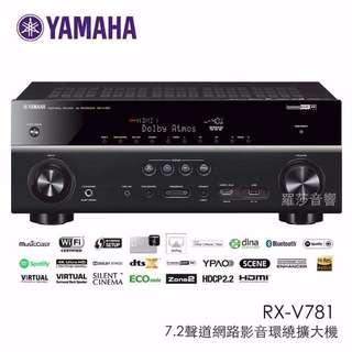 YAMAHA RX-V781 7.2環繞擴大機 台灣公司貨