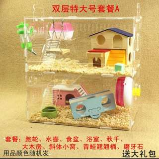 Hamster Acrylic Cage With Accesorries