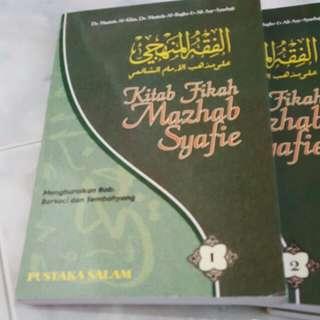 Islamic Book BRAND NEW