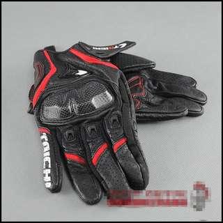 Taichi RST 390 Short Glove