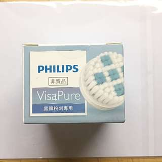 《全新》PHILIPS 飛利浦 潔膚儀 黑頭粉刺專用刷頭