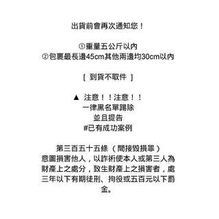 7-11取貨付款♡LIZDASHOP♡